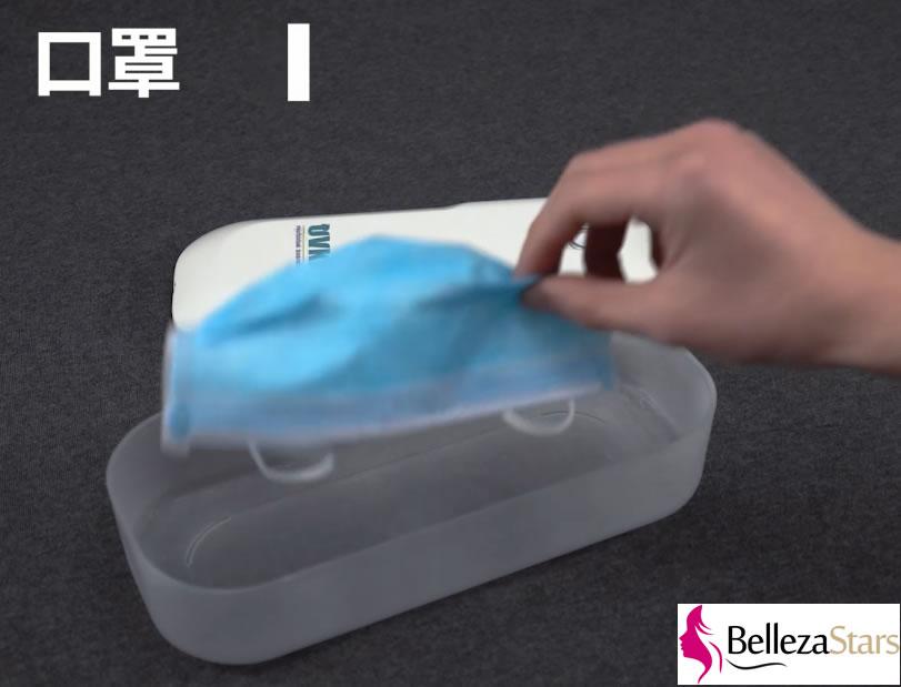 Ultraviolet Light Disinfection Sanitization Box For Surgical mask