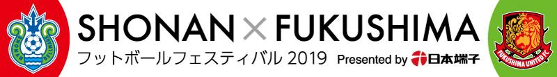 FBF_2019_足元看板_OL