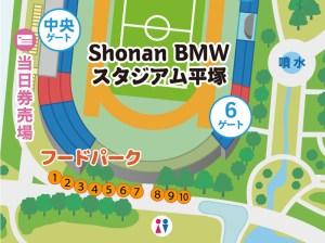 20190119_shonan_fukushima