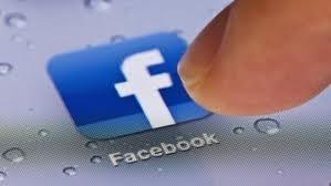 Like Fan Page Facebook