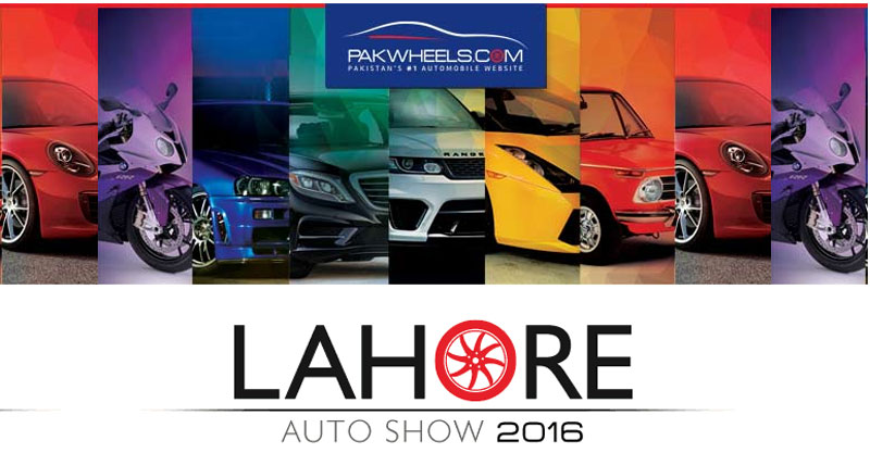 Auto Show 2016 gearing up for Lahore – Supercars, Superbikes like Ferrari and Lambo