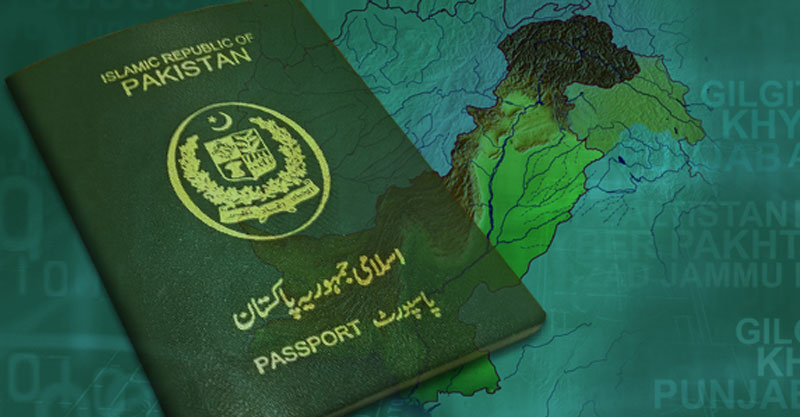 DGIP has setup Online Passport Renewal System in Pakistan