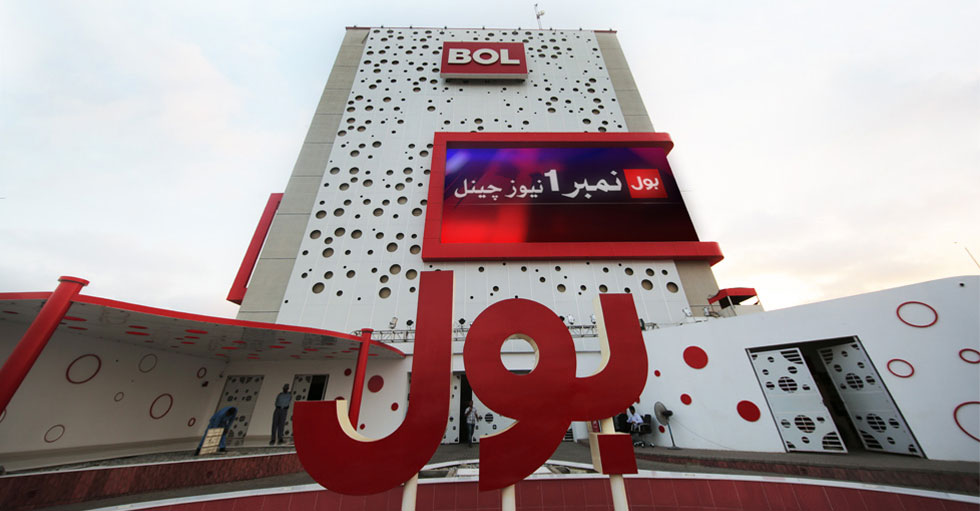 BOL Network Building