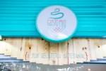 Gusto Mio abre nova loja no bairro Buritis