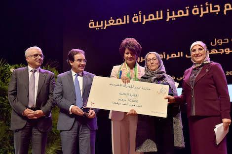 """Résultat de recherche d'images pour """"جائزة تميز للمرأة المغربية في دورتها الرابعة،"""""""