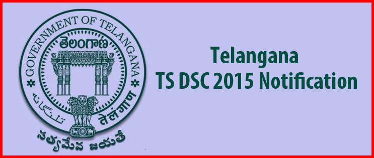 Telangana TS TET Exam Notification