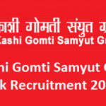Kashi Gomti Samyut Gramin Bank Results 2015: Check Officer Scale-II Candidates List Here