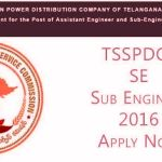 TSSPDCL Sub Engineer Recruitment 2016 Notification: Apply Now