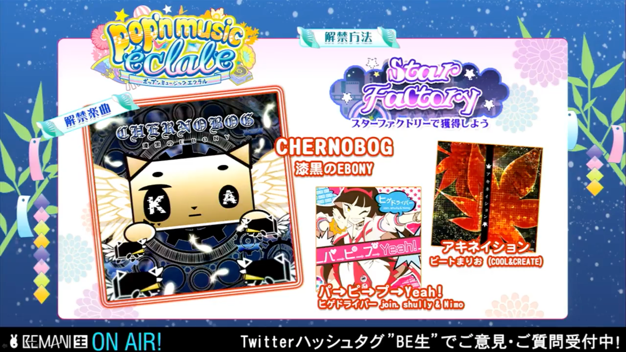 Weekly BEnama #141: MUSECA Renovation, IIDX, pop'n