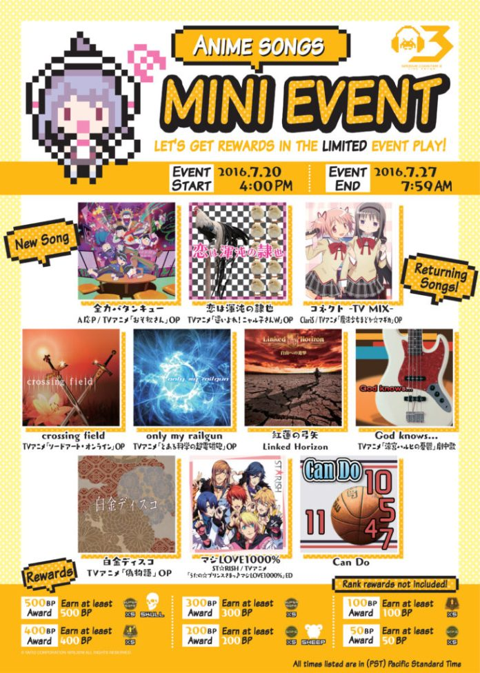 GC3_event_720_ani