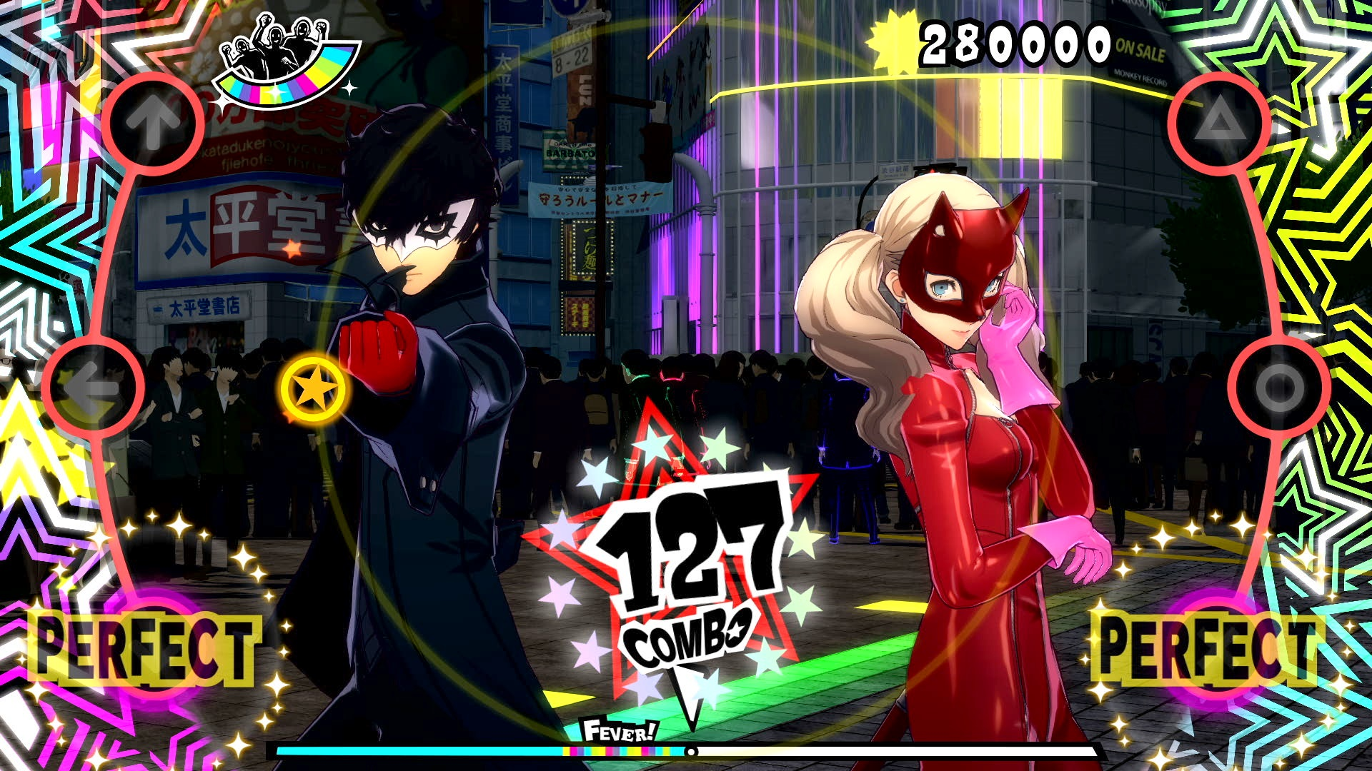 Japan Release Schedule Overview For Persona Dancing Titles Has