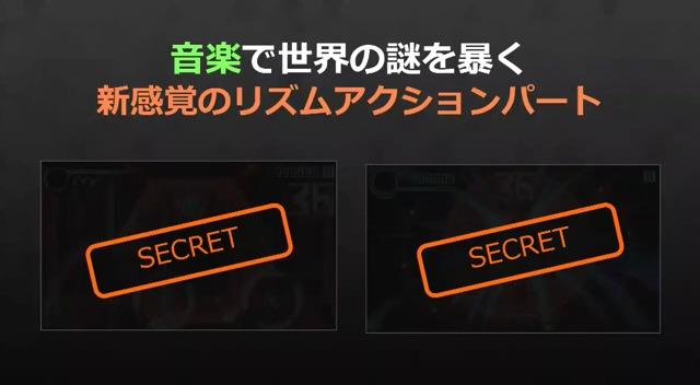 https://i2.wp.com/www.bemanistyle.com/wp-content/uploads/2018/09/sevenscodescreen.jpg