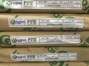 Offset Paper for Printing