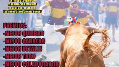 """Photo of 2ª Gala """"Toros de los Condes Duques – Premios Jorge Villar"""" en Benavente"""