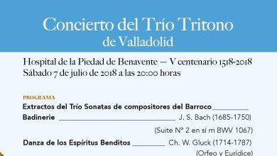 Photo of Concierto del Trío Tritono por el V Centenario del Hospital de la Piedad