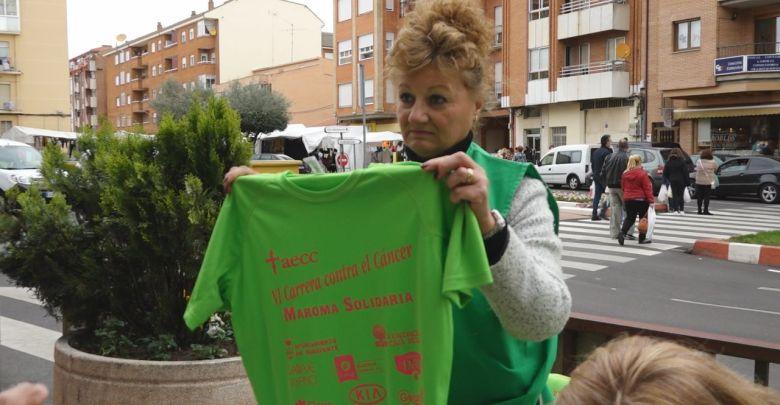 Photo of Vendidas más de 600 camisetas para la Maroma Solidaria de Benavente