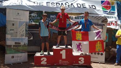 Photo of Atila Vega consigue un bronce en el Campeonato nacional de recorrido de bosque en 3D