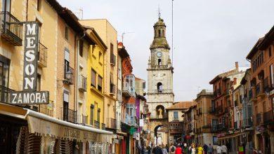 Photo of El Arco del Reloj de Toro cumple 300 años