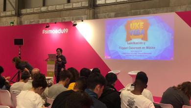 Photo of El Proyecto UkeVega llega al Salón Internacional de Tecnología e Innovación Educativa