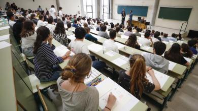 Photo of La Junta y las universidades públicas acuerdan ampliar a 53 las sedes para la celebración de la EBAU