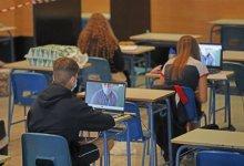 Photo of Educación eliminará el requisito del máster para dar clases durante la pandemia
