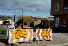 Photo of Cortada la carretera de Junquera de Tera a San Pedro de Ceque por la reforma de la calzada