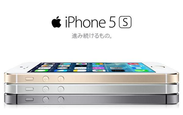 iPhone5sの購入を考えているんだけど。(つながりやすさ編)