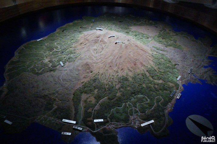 Sakurajima Visitor Center