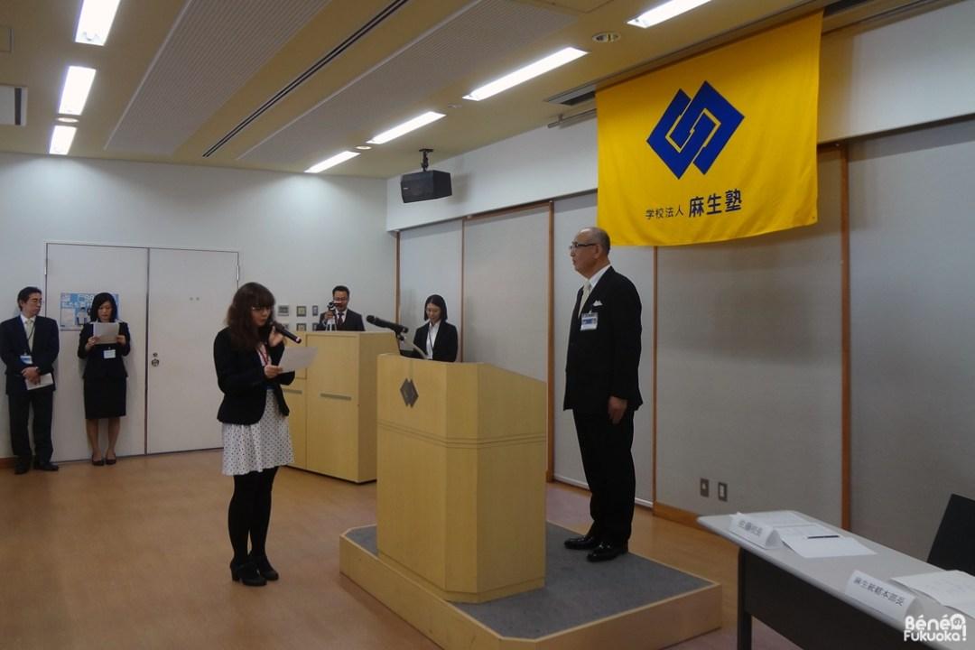 Discours de rentrée, Aso College Group, Fukuoka