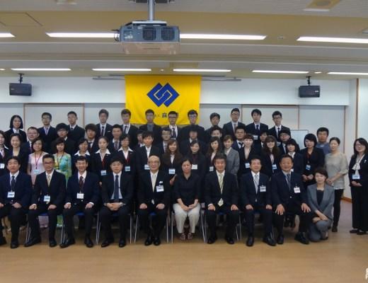 Rentrée dans l'école Aso College Group, Fukuoka