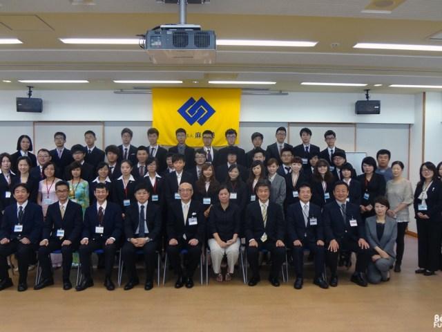 Ma rentrée chez Aso College Group