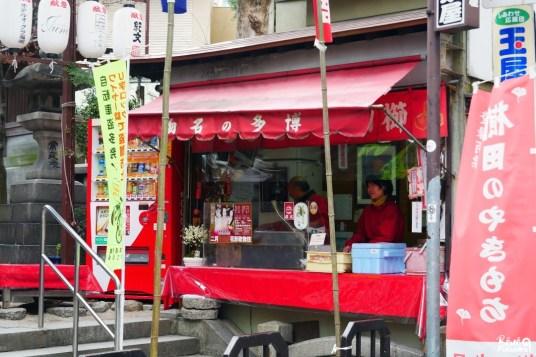 Kushida no yakimochi, Fukuoka