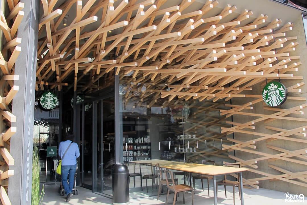 Starbucks de l'architecte Kuma Kengo, Dazaifu, préfecture de Fukuoka