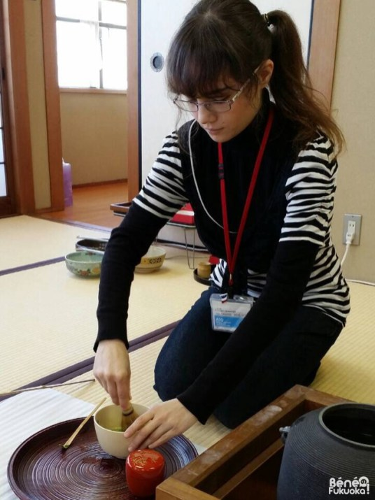 Aso College Group, Fukuoka, Cérémonie du thé
