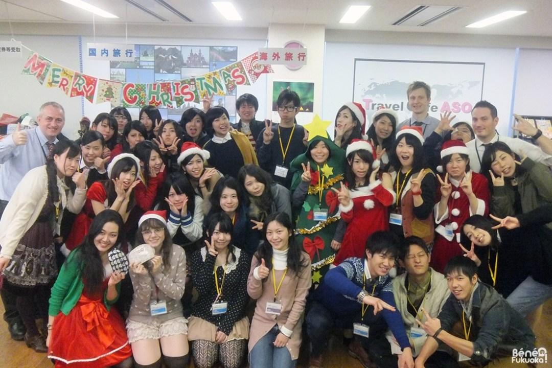English Cafe, Aso College Group, Fukuoka