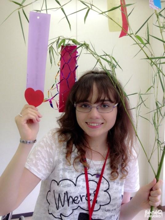 Fête de Tanabata, Aso College Group, Fukuoka