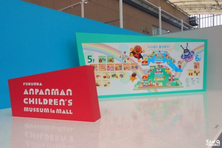 Fukuoka Anpanman Children's Museum in Mall