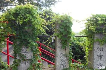 Le sanctuaire Atago de Fukuoka