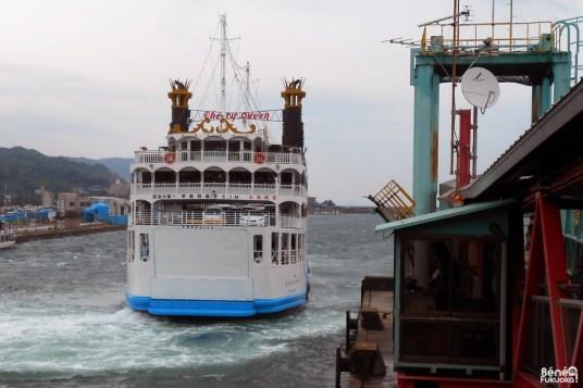 Ferry Sakurajima