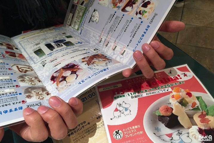 Menu du Moomin Cafe, Fukuoka