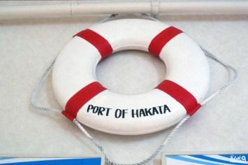 Hakata Port Bayside Museum, Fukuoka