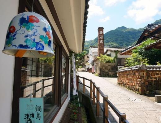 Ôkawachiyama, le village de la céramique