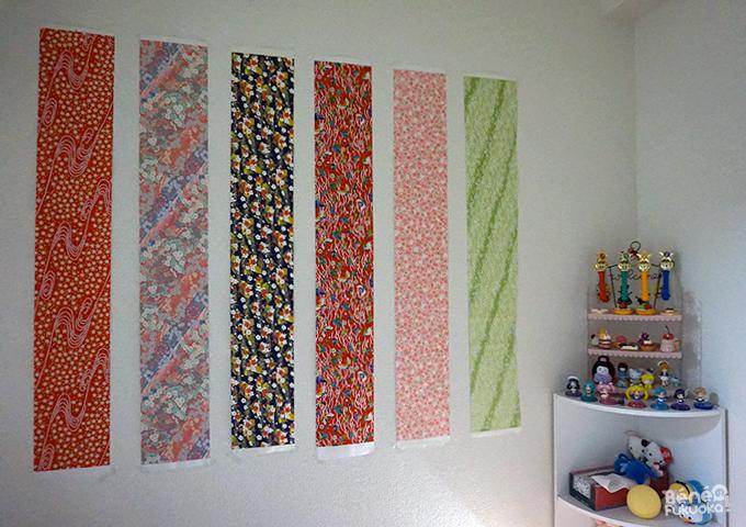 papier japonais mur