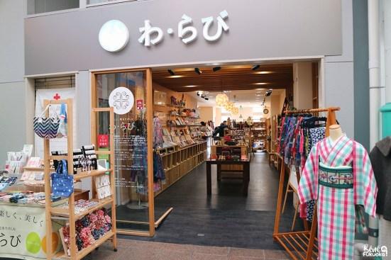 Wa・rabi, Fukuoka