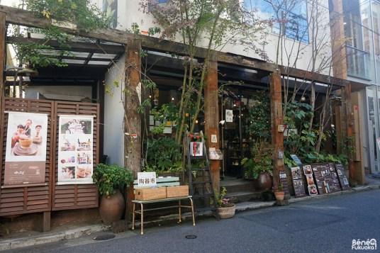 Cafe Yû, Fukuoka