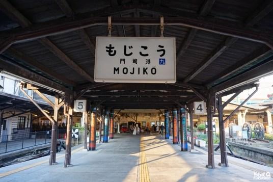 Gare de Mojikô, Kita-Kyûshû, Fukuoka