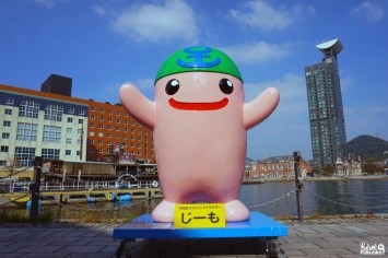 Jîmo, la mascotte de Mojikô, Kita-Kyûshû, Fukuoka