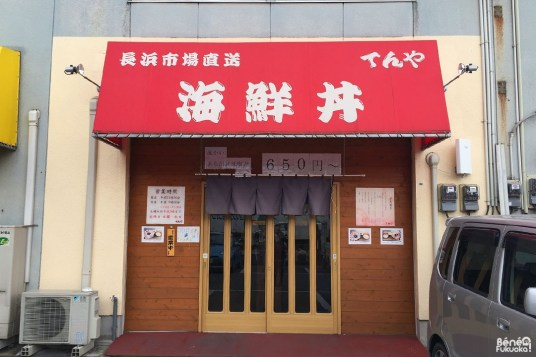 Kaisendon Tenya, Hakozaki, Fukuoka