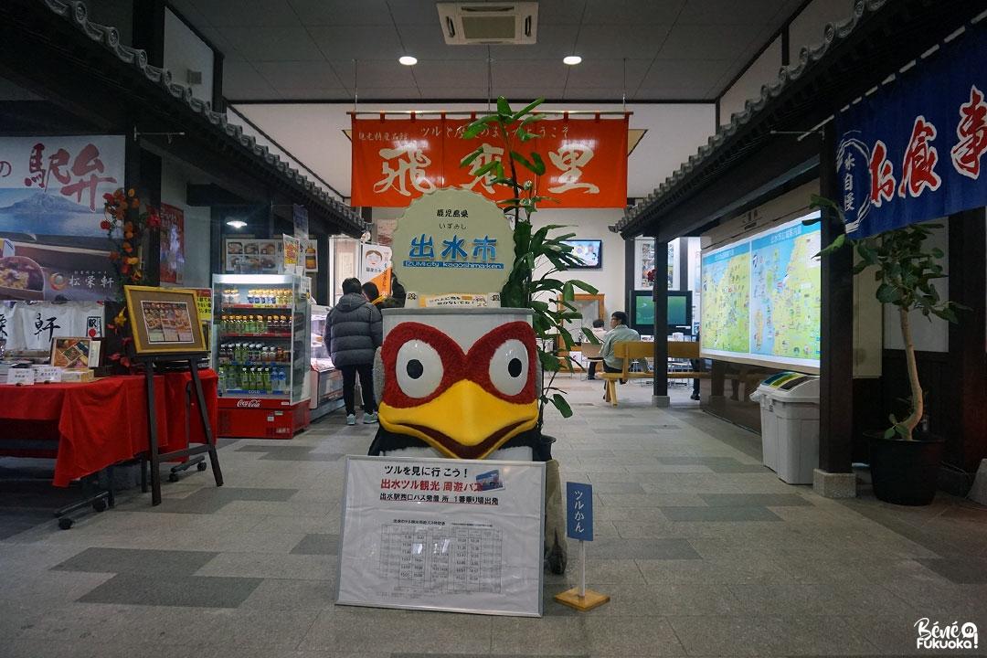 Gare d'Izumi, Kagoshima