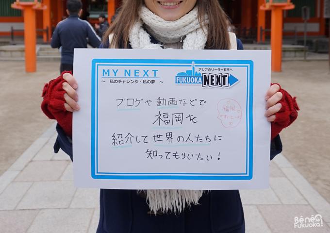 ma vie quotidienne  u00e0 fukuoka  7